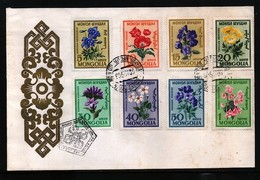 Mongolia 1960 Flowers FDC - Altri