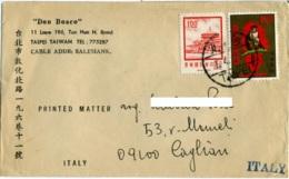 COVER  TAIPEI  TAIWAN  Don Bosco  Salesiani  Nice Stamps - 1945-... Repubblica Di Cina