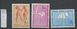 Mauritanie - Mauretanien - Mauritania 1975 Y&T N°333 à 235 - Michel N°(?) *** - Série JO De Mexico Et De Grenoble - Mauritanie (1960-...)