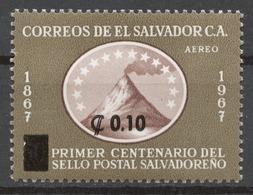 El Salvador 1974 Mi# 1113** CENTENARY OF STAMPS OF EL SALVADOR, VOLCANO SAN MIGUEL - El Salvador