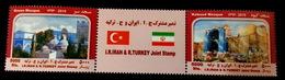Joint Issue Iran - Turkey 2015 Iran - 1921-... Republic