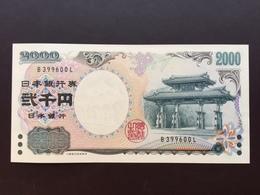 JAPON P103A 2000 YEN 2000 UNC - Japon