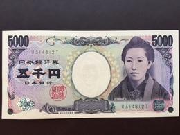 JAPON P105A 5000 YEN 2004 UNC - Japon