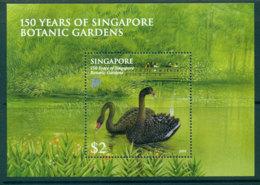 Singapore 2009 Botanic Gardens Swan MS Lot24508 - Singapore (1959-...)