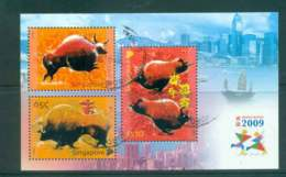 Singapore 2009 New Year Of The Ox HK Stamp Ex. MS FU Lot46170 - Singapore (1959-...)