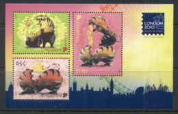 Singapore 2010 New Year Of The Tiger MS MUH - Singapore (1959-...)