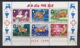 South East Asia 1979 Sika Deer Sheetlet CTO - Korea, North
