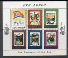South East Asia 1980 Conquerors Of The Sea Sheetlet CTO - Korea, North