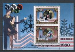 South East Asia 1980 Winter Olympics Medal Winners Sheetlet CTO - Korea, North