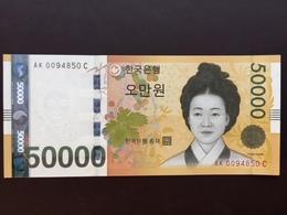 KOREA SOUTH P57 50000 WON 2009 UNC - Corée Du Sud