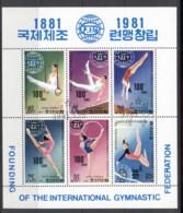 South East Asia 1981 Gymnastics Sheetlet CTO - Korea, North