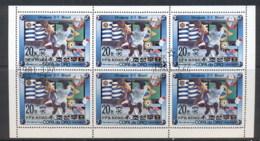 South East Asia 1981 Mini World Cup Sheetlet CTO - Korea, North
