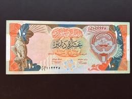KUWAIT P21 10 DINARS 1992 XF - Koweït