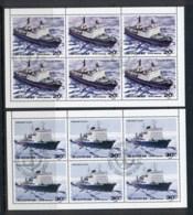South East Asia 1984 Russian Icebreaker Ships 2x Sheetlet CTO - Korea, North
