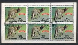 South East Asia 1989 Wildlife, Serval MS CTO - Korea, North