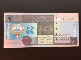 KUWEIT P27 10 DINARS 1968.1994 UNC - Koweït