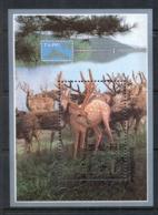 South East Asia 1993 Deer MS CTO - Korea, North