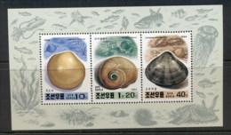South East Asia 1994 Shells MS MUH - Korea, North