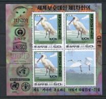 South East Asia 1996 Birds, Wildlife Conservation Sheetlet CTO - Korea, North