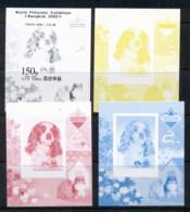 South East Asia 2003 World Philatelic Exhibition Progressive Colour Proofs (4) MUH - Korea, North