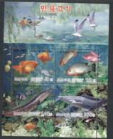 South East Asia 2004 Fish, Goldfish MS MUH - Korea, North