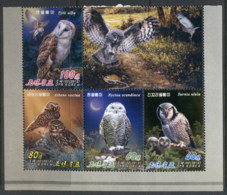 South East Asia 2013 Birds, Owls Blk +label MUH - Korea, North