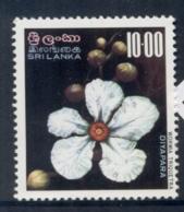 Sri Lanka 1976 Flowers 10r MUH - Sri Lanka (Ceylon) (1948-...)