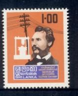 Sri Lanka 1976 Telephone Centenary MUH - Sri Lanka (Ceylon) (1948-...)