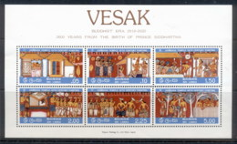 Sri Lanka 1976 Vesak, Birth Of Buddha MS MUH - Sri Lanka (Ceylon) (1948-...)