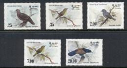 Sri Lanka 1983 Birds MUH - Sri Lanka (Ceylon) (1948-...)