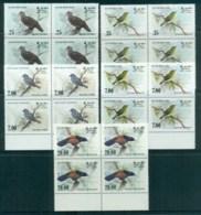 Sri Lanka 1983-88 Birds Blks 4 MUH Lot82505 - Sri Lanka (Ceylon) (1948-...)