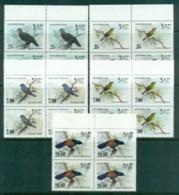 Sri Lanka 1983-88 Birds Blks 4 MUH Lot82508 - Sri Lanka (Ceylon) (1948-...)