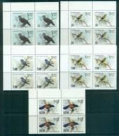 Sri Lanka 1983-88 Birds Cnr. TL Blks 4 MUH Lot82506 - Sri Lanka (Ceylon) (1948-...)