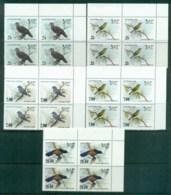 Sri Lanka 1983-88 Birds Cnr. TR Blks 4 MUH Lot82507 - Sri Lanka (Ceylon) (1948-...)