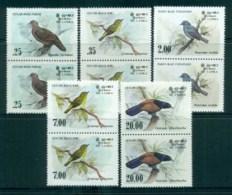 Sri Lanka 1983-88 Birds Pairs MUH Lot82510 - Sri Lanka (Ceylon) (1948-...)