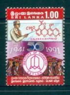 Sri Lanka 1991 Chemistry Institute MUH Lot82480 - Sri Lanka (Ceylon) (1948-...)