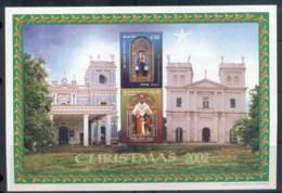 Sri Lanka 2002 Xmas MS MUH - Sri Lanka (Ceylon) (1948-...)