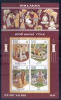 Sri Lanka 2003 Vesak Festival MS MUH - Sri Lanka (Ceylon) (1948-...)