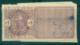 Surguja State 1940s Court Fee Ty.10 1a Purple Lot36588 - Unclassified