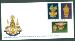 Thailand 1996 Royal Utensils FDC Lot62094 - Thailand