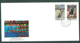 Thailand 1997 Childrens Day FDC Lot62082 - Thailand