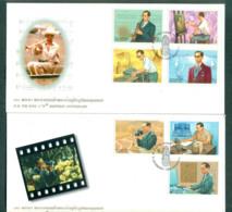 Thailand 1997 King Bhumibol 70th Birthday 2xFDC Lot62089 - Thailand