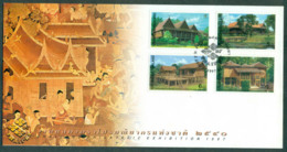 Thailand 1997 Philatelic Exhibition FDC Lot62104 - Thailand