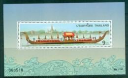 Thailand 1997 Royal Barge MS MUH Lot82149 - Thailand