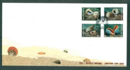 Thailand 1997 Shells Of Thailand & Singapore FDC Lot62095 - Thailand