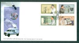 Thailand 1997 Telecommunications FDC Lot62080 - Thailand