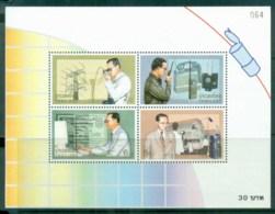 Thailand 1997 Telecommunications MS MUH Lot82135 - Thailand