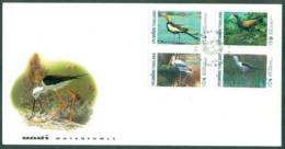 Thailand 1997 Waterfowl FDC Lot62081 - Thailand