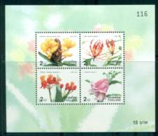 Thailand 1998 New Year Flowers MS MUH Lot82118 - Thailand