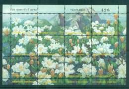 Thailand 2000 Kulap Khao Flowers MS MUH Lot82053 - Thailand